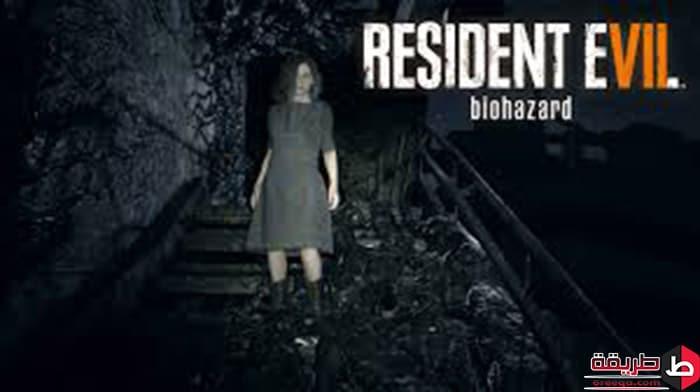 تنزيل لعبة Resident Evil 7