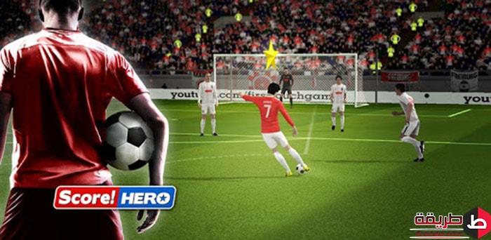 تنزيل لعبة Score Hero