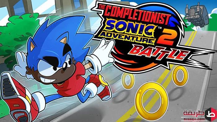 تنزيل لعبة Sonic Adventure 2