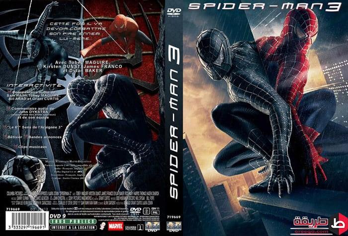 تنزيل لعبة Spider Man 3