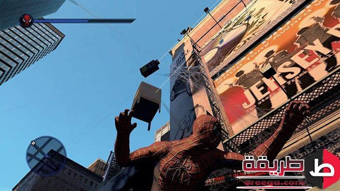 تنزيل لعبة Spider Man 4