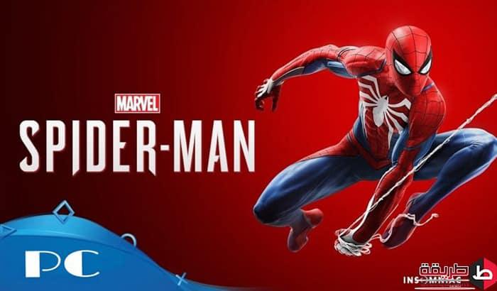 تحميل لعبة Spider Man 7