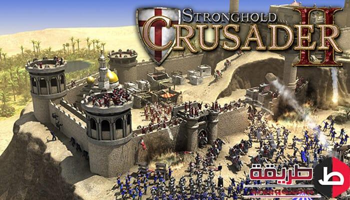 تنزيل لعبة Stronghold Crushed 2