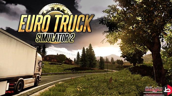 تنزيل Euro Truck Simulator 2