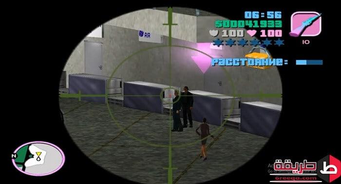 شفرات لعبة GTA 8