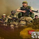 تحميل لعبة عاصفة الصحراء 2
