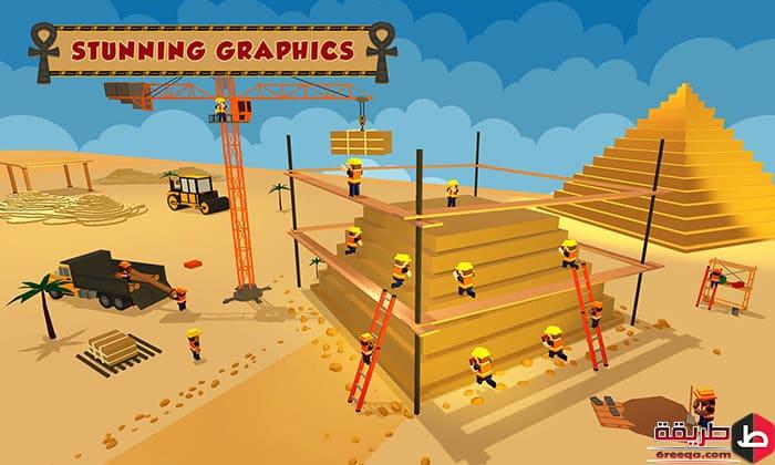 تحميل لعبة Built Pyramids للكمبيوتر