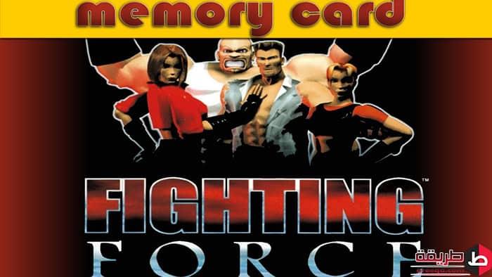 تحميل لعبة Fighting Force