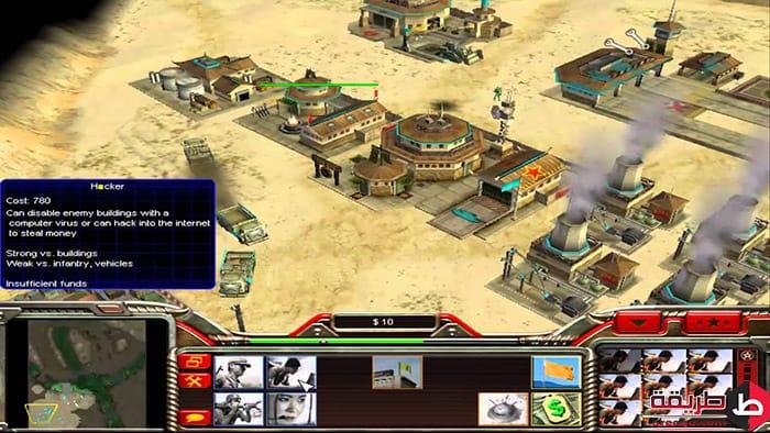 تحميل لعبة Generals Zero Hour للكمبيوتر