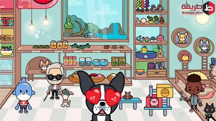 تحميل لعبة Toca Life: Pets