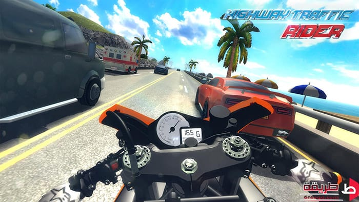 تحميل لعبة Traffic Rider