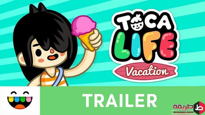تحميل لعبه Toca Life: Vacation