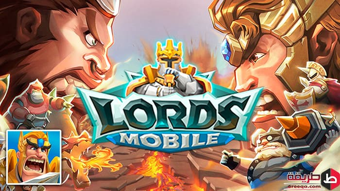 تحميل Lords Mobile
