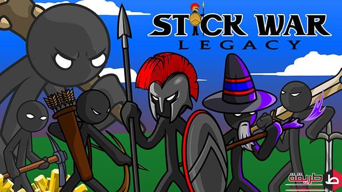 تحميل Stick War Legacy