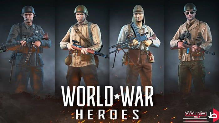 تحميل World War Heroes