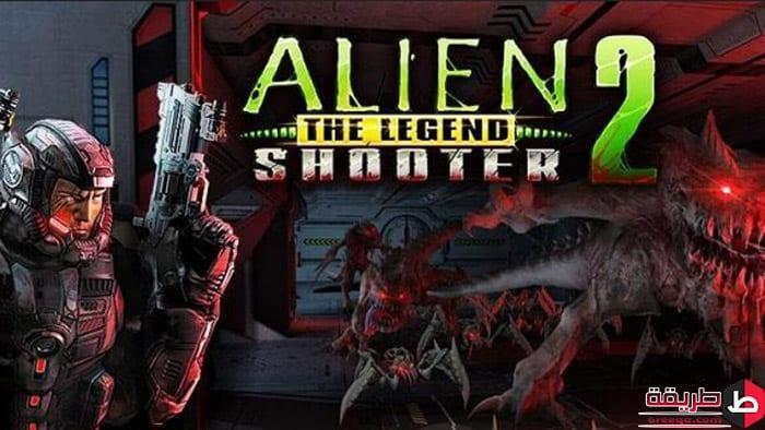 تحميل لعبة Alien Shooter 2 للكمبيوتر