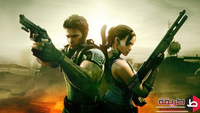 تحميل لعبة 5 Resident Evil للكمبيوتر