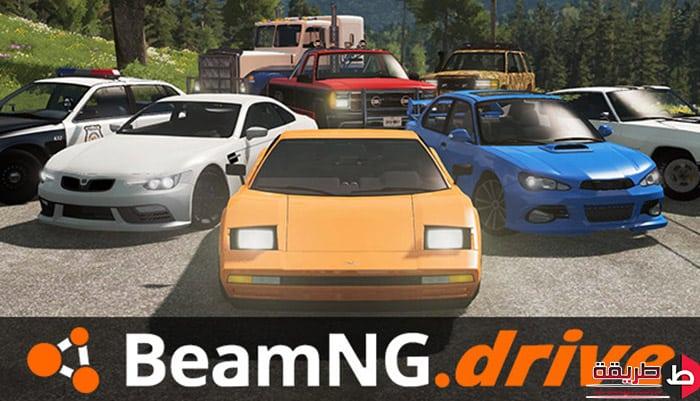 تحميل لعبة Beamng Drive للكمبيوتر