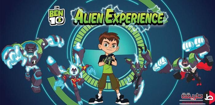 تنزيل لعبة Ben 10: Alien Experience