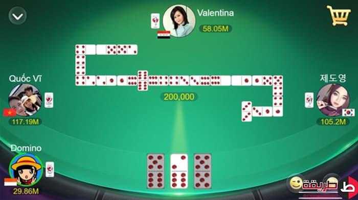 تنزيل لعبة Domino