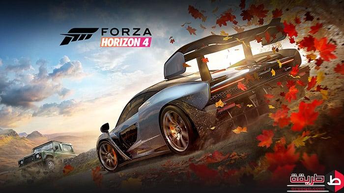 تنزيل لعبة Forza Horizon 4