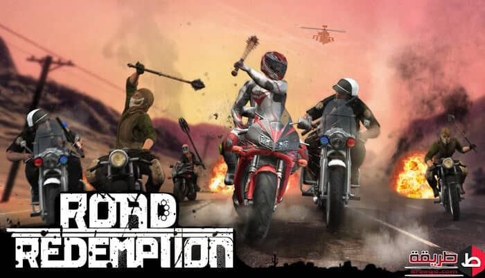 تنزيل لعبة Road Redemption