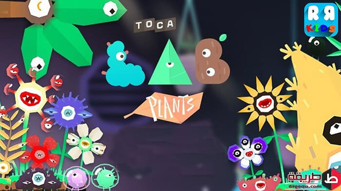 تنزيل لعبة Toca Lab: Plants