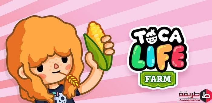 تنزيل لعبه Toca Life: Farm