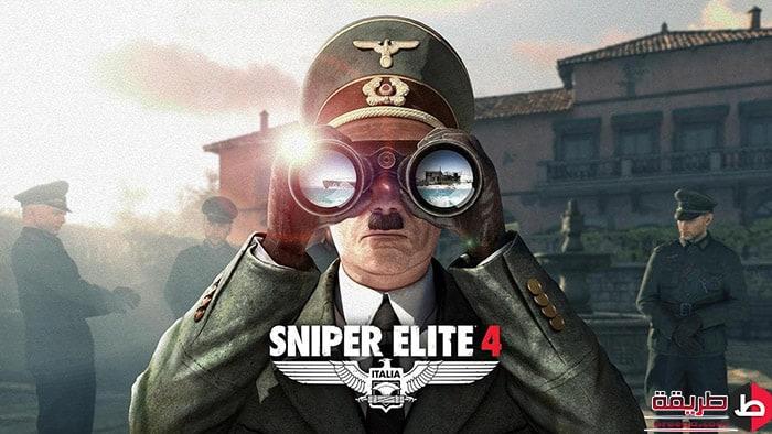 تحميل لعبة Sniper Elite 4 للكمبيوتر