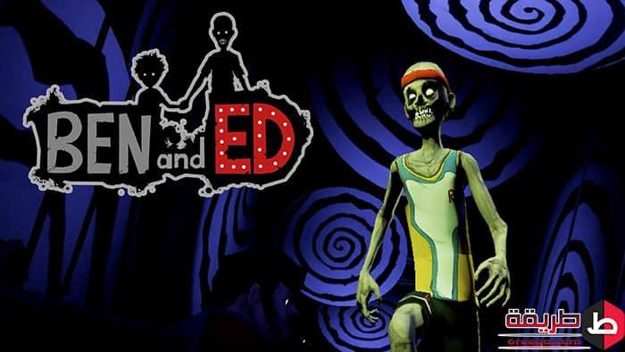 تحميل لعبة Ben And Ed