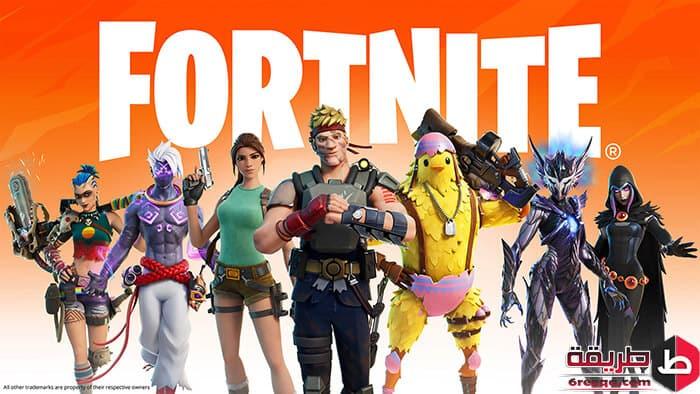 تحميل لعبة Fortnite للأندرويد