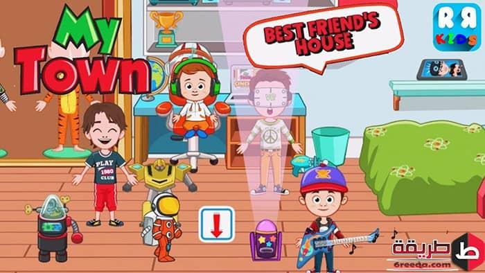 تحميل لعبة My Town: Best Friends House
