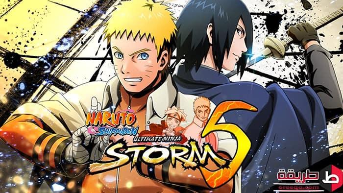 تحميل لعبة Naruto 5