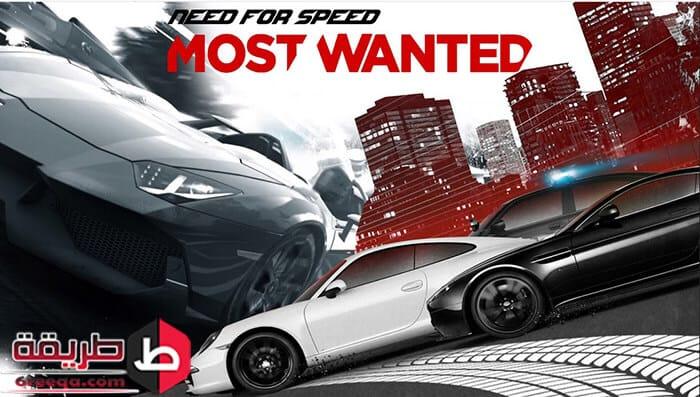 تحميل لعبة Need For Speed Most Wanted 2012