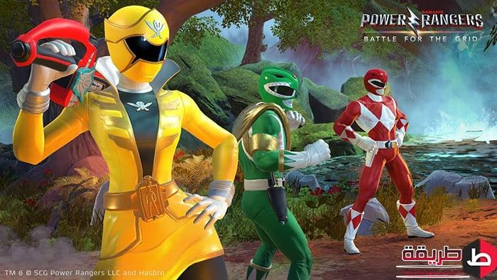 تحميل لعبة Power Rangers