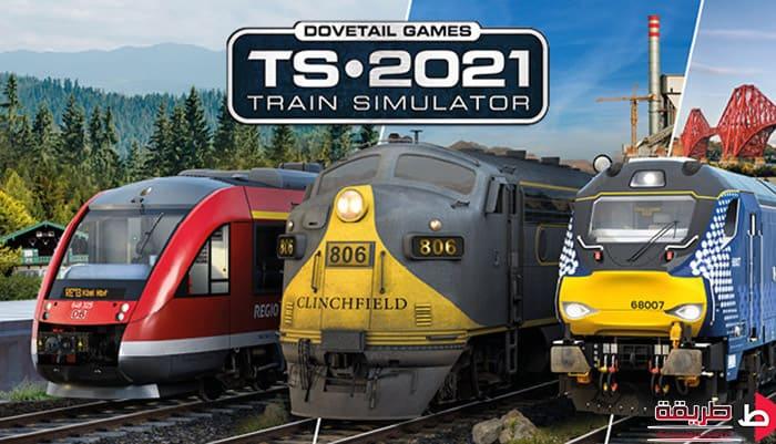 تحميل لعبة Train Simulator