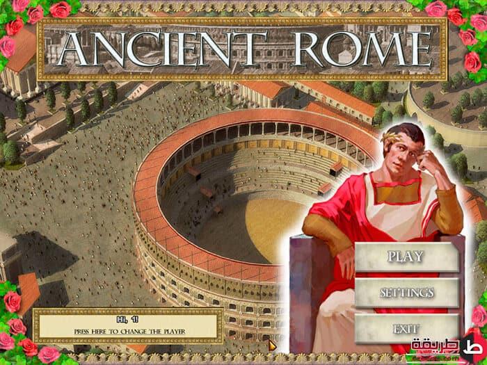 تحميل لعبه الامبراطورية الرومانية