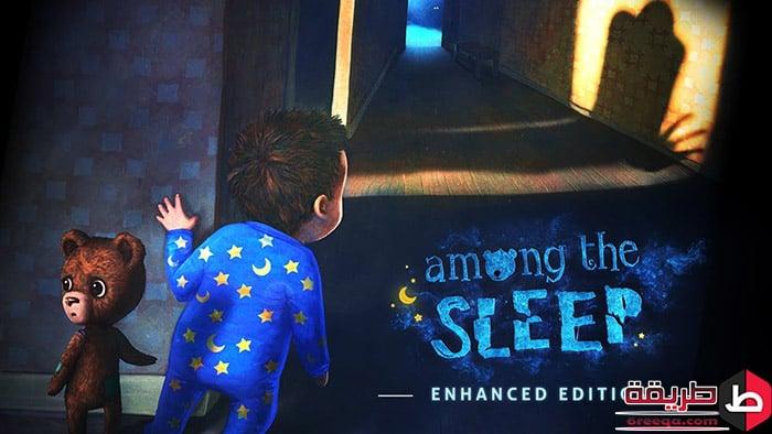 تحميل لعبه Among The Sleep
