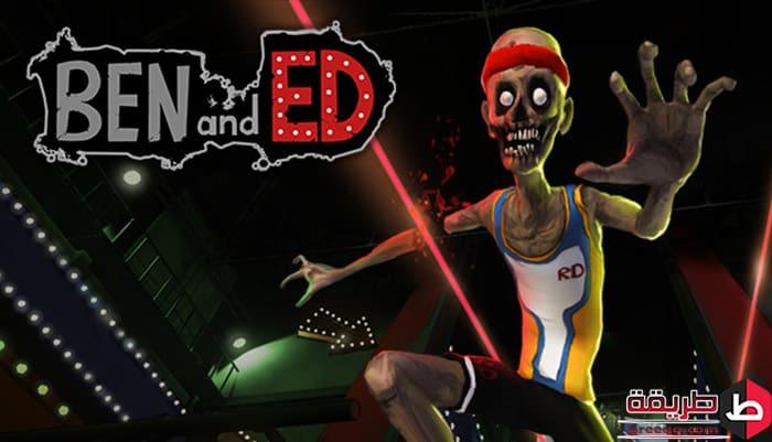 تحميل لعبه Ben And Ed