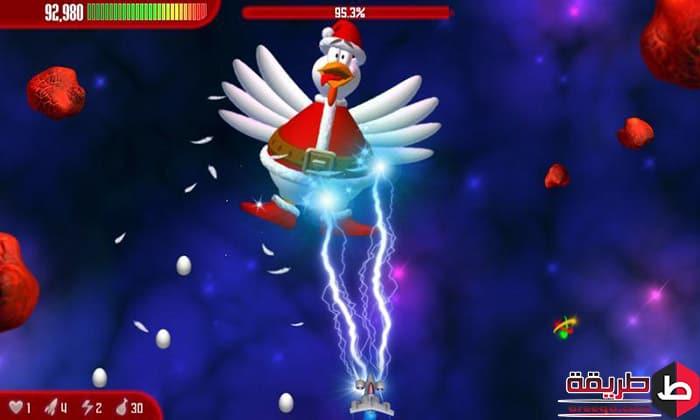 تحميل لعبة 3 Chicken Invader للكمبيوتر