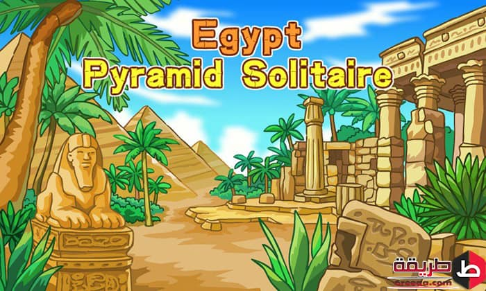 تحميل لعبه Egypt Solitaire
