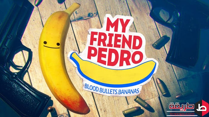 تحميل لعبه My Friend Pedro