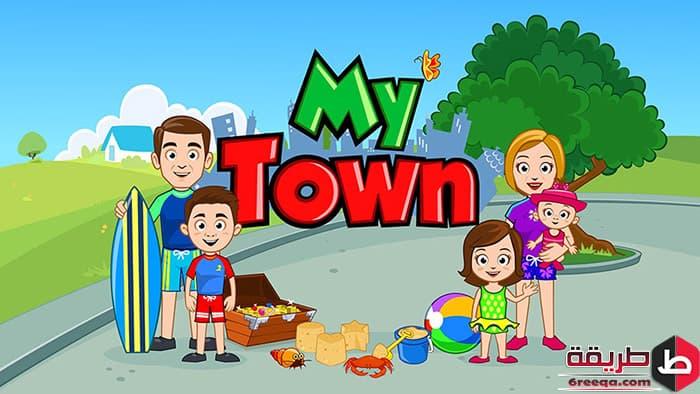 تحميل لعبه My Town