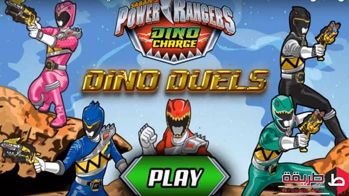 تحميل لعبه Power Rangers