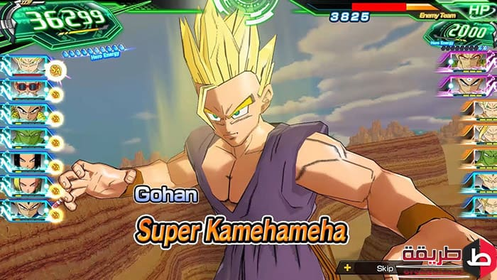 تحميل لعبه Super Dragon Ball Heroes