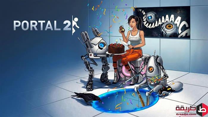 تحميل Portal 2