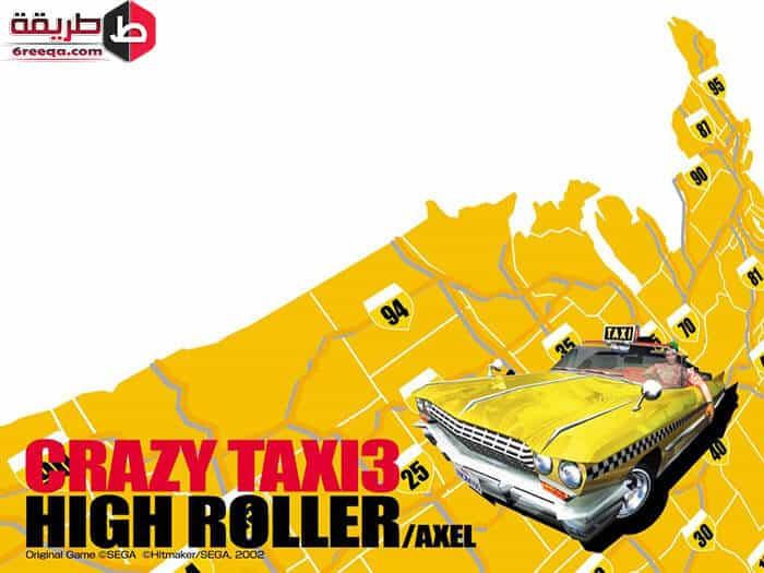 تنزيل لعبة Crazy Taxi 3
