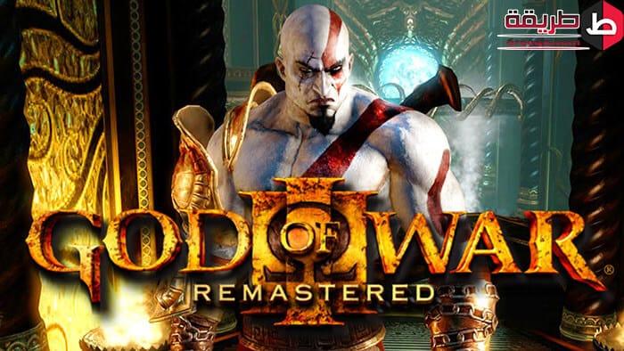 تنزيل لعبة God Of War 3