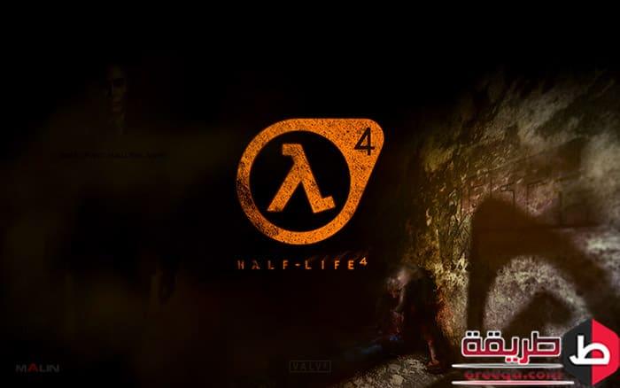 تنزيل لعبة Half Life 4