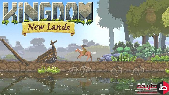 تحميل لعبة Kingdom New Lands للكمبيوتر